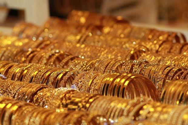 Acheter de l'or sous différentes formes